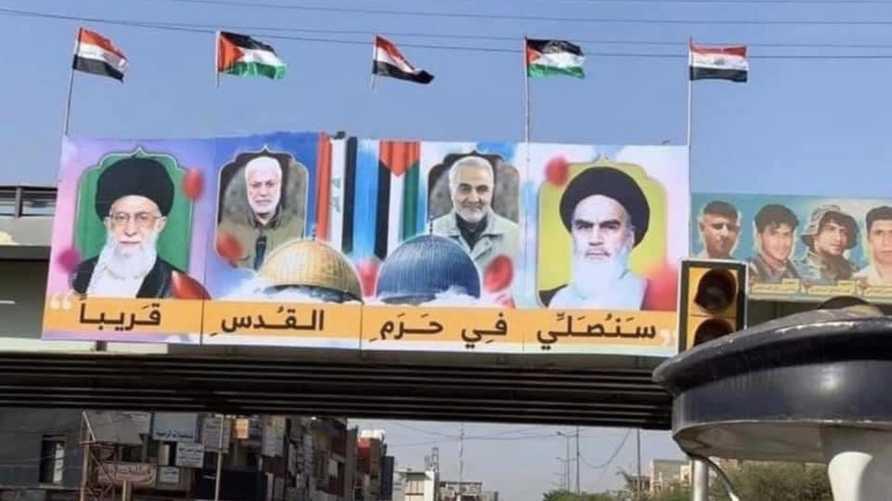 صورة رفعت في أحد الشوارع العراقية مؤخرا
