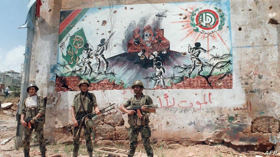 صورة من عام 1976 خلال الحرب الأهلية اللبنانية