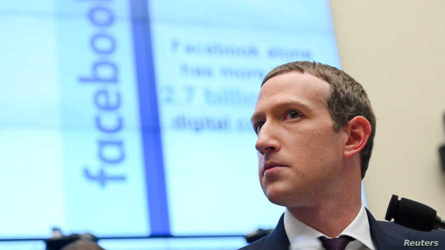 وقال الرئيس التنفيذي لفيسبوك في وقت سابق، إن الشركة لن تتخذ إجراء ضد منشور ترامب.