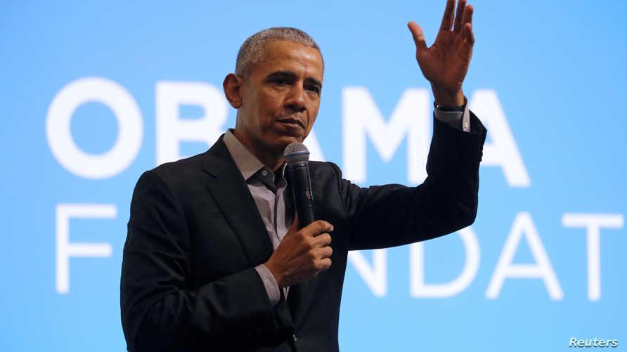 """بعد مقتل فلويد، أوباما يتحدث عن """"وحشية"""" الشرطة والحقوق المدنية"""