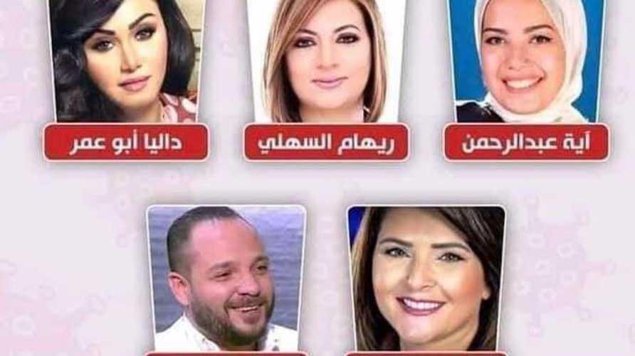 إعلاميون مصابون بكورونا في مصر