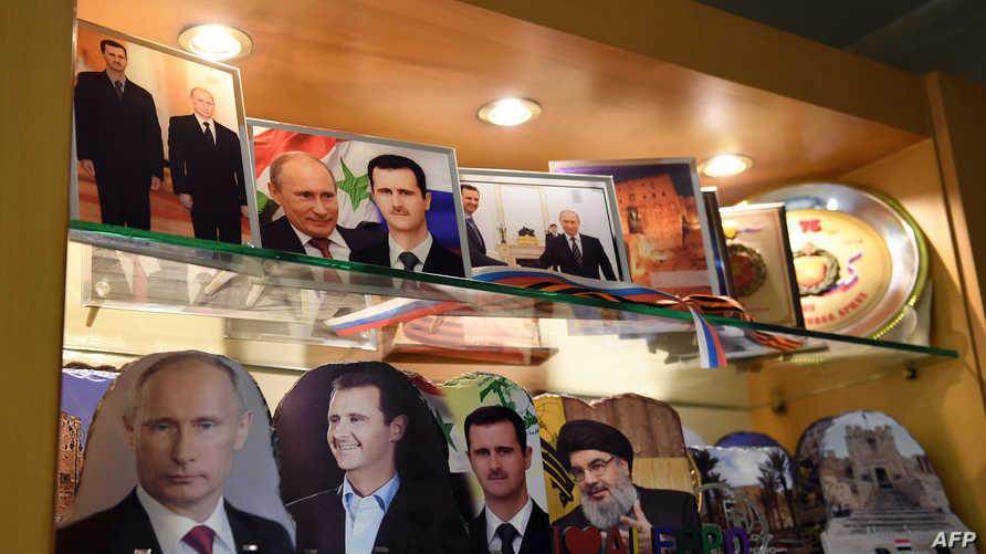 """قانون """"قيصر"""" يتيح لواشنطن فرض عقوبات على النظام السوري وداعميه."""