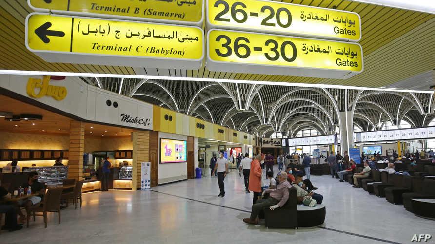 تم إغلاق المطارات في العراق منذ مارس الماضي بالتزامن مع انتشار فيروس كورونا