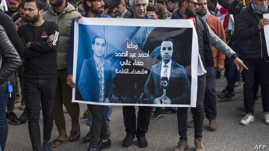 """Gagging and prosecution of journalists in Iraq ... Militias """"destroy freedom of opinion"""" 000_1NM5MX"""