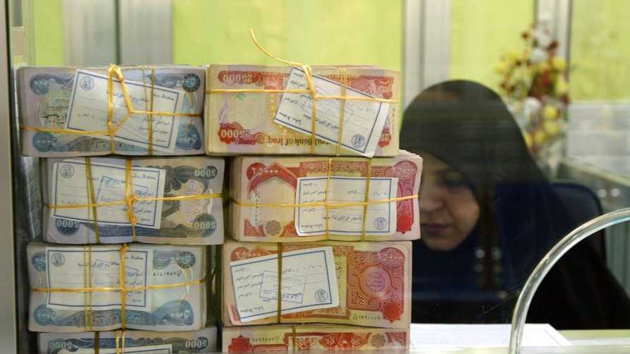 """The salary crisis explodes in Iraq, and """"the situation is now dangerous"""" 000_DV594866"""