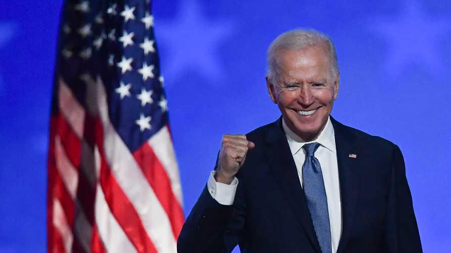 وسائل إعلام أميركية تعلن فوز بايدن بالرئاسة