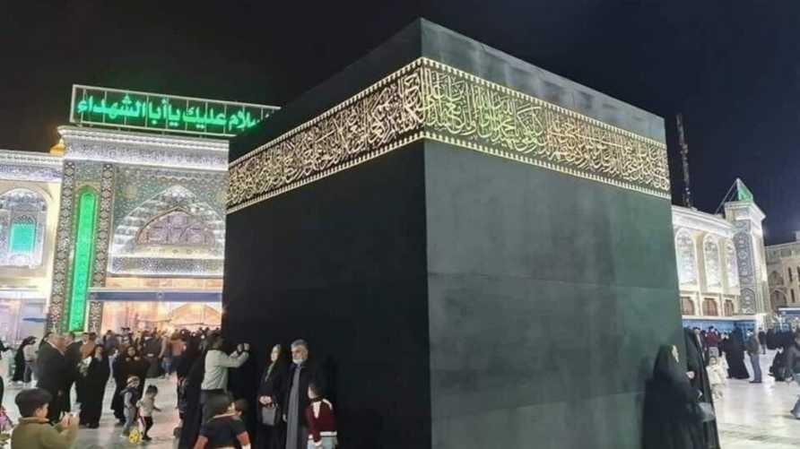 المجسم هدف لإحياء ولادة الإمام علي عند الكعبة