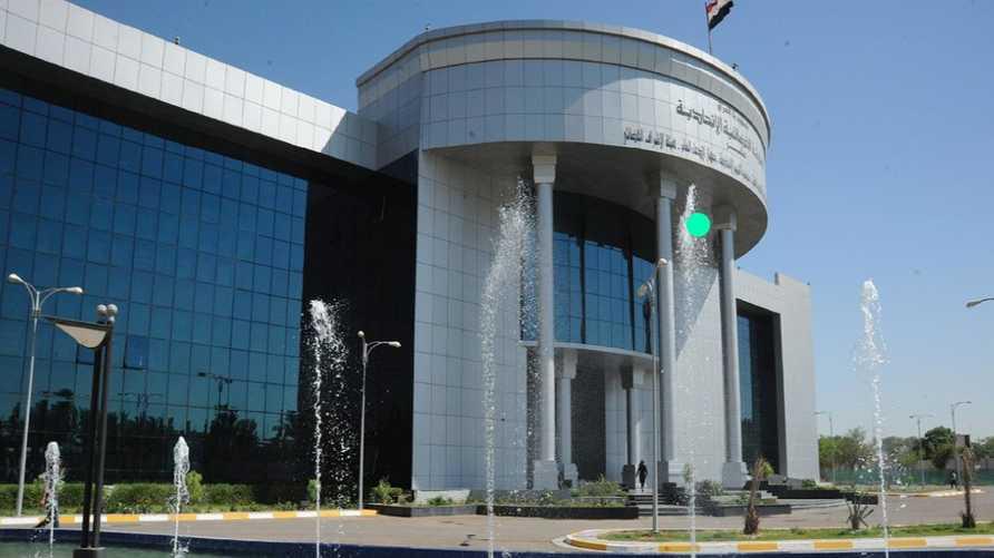 قرارات المحكمة العليا ملزمة لكافة السلطات في العراق