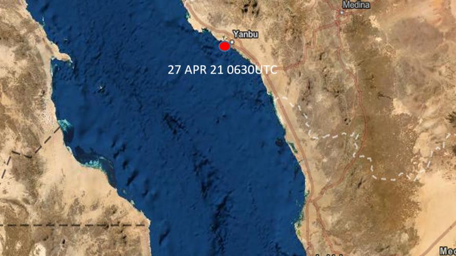 Arabie saoudite: les unités maritimes ont pu suivre le trafic des bateaux