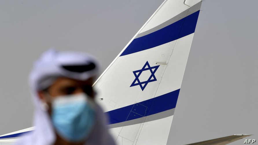 الرياض سمحت لطائرات العال التحليق فوق أجوائها منذ سبتمبر 2020