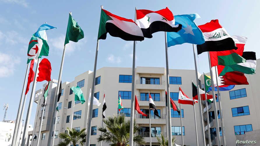 اجتماع وزراء الخارجية العرب في تونس