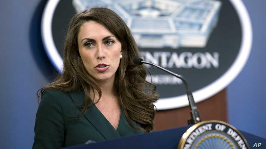 أليسا فرح مديرة مكتب التواصل الاستراتيجي في البيت الأبيض