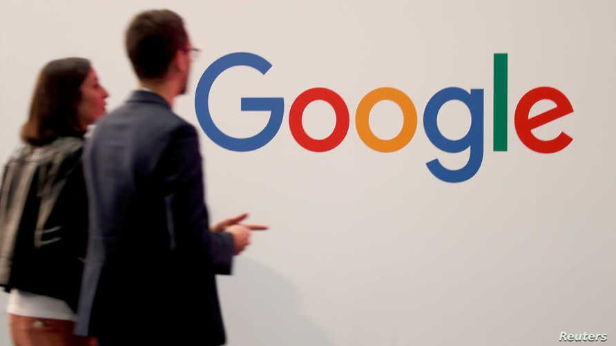 غوغل تطالب موظفيها العمل من المنزل