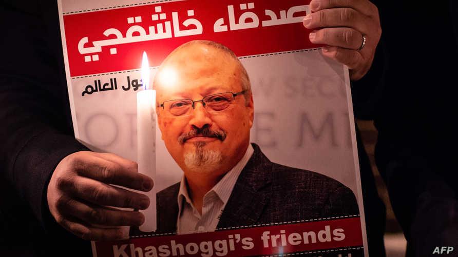 لافتة تحمل صورة جمال خاشقجي في وقفة خارج مبنى القنصلية السعودية في اسطنبول