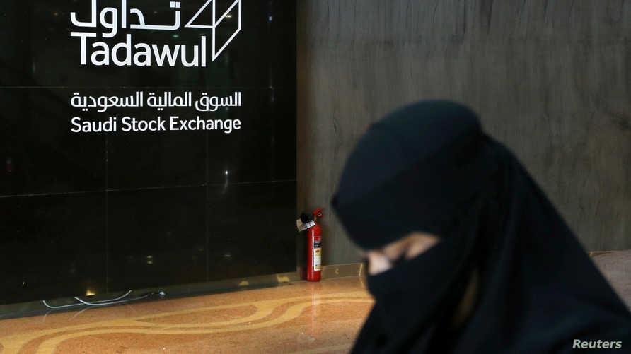 """وسجلت سوق """"تداول"""" السعودية، الأكبر في المنطقة، تراجعا قدره نحو 18 بالمئة منذ بداية الشهر الجاري."""