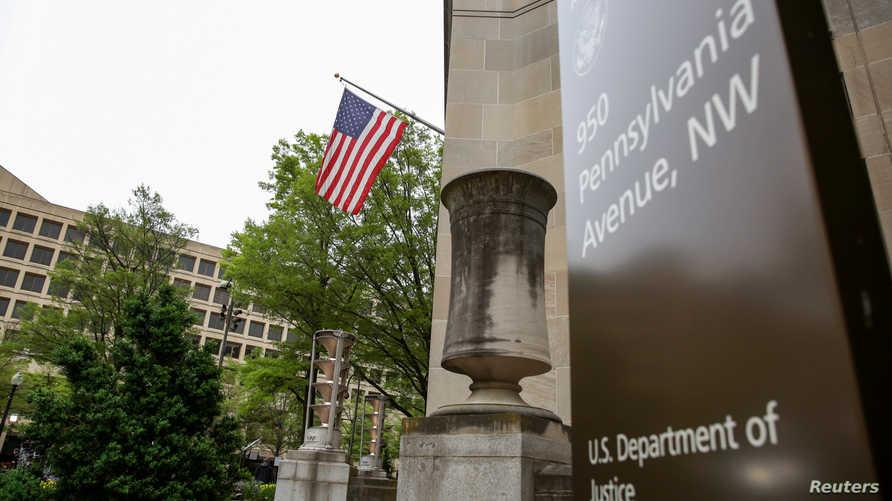وزارة العدل الأميركية أعلنت إدانة إيراني بتدبير مخططمتعدد السنوات لتحويل ملايين الدولارات إلى إيران