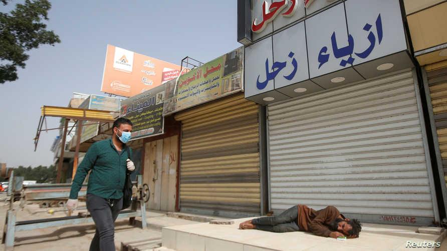 توفي 56 شخصا في العراق بسبب فيروس كورونا المستجد
