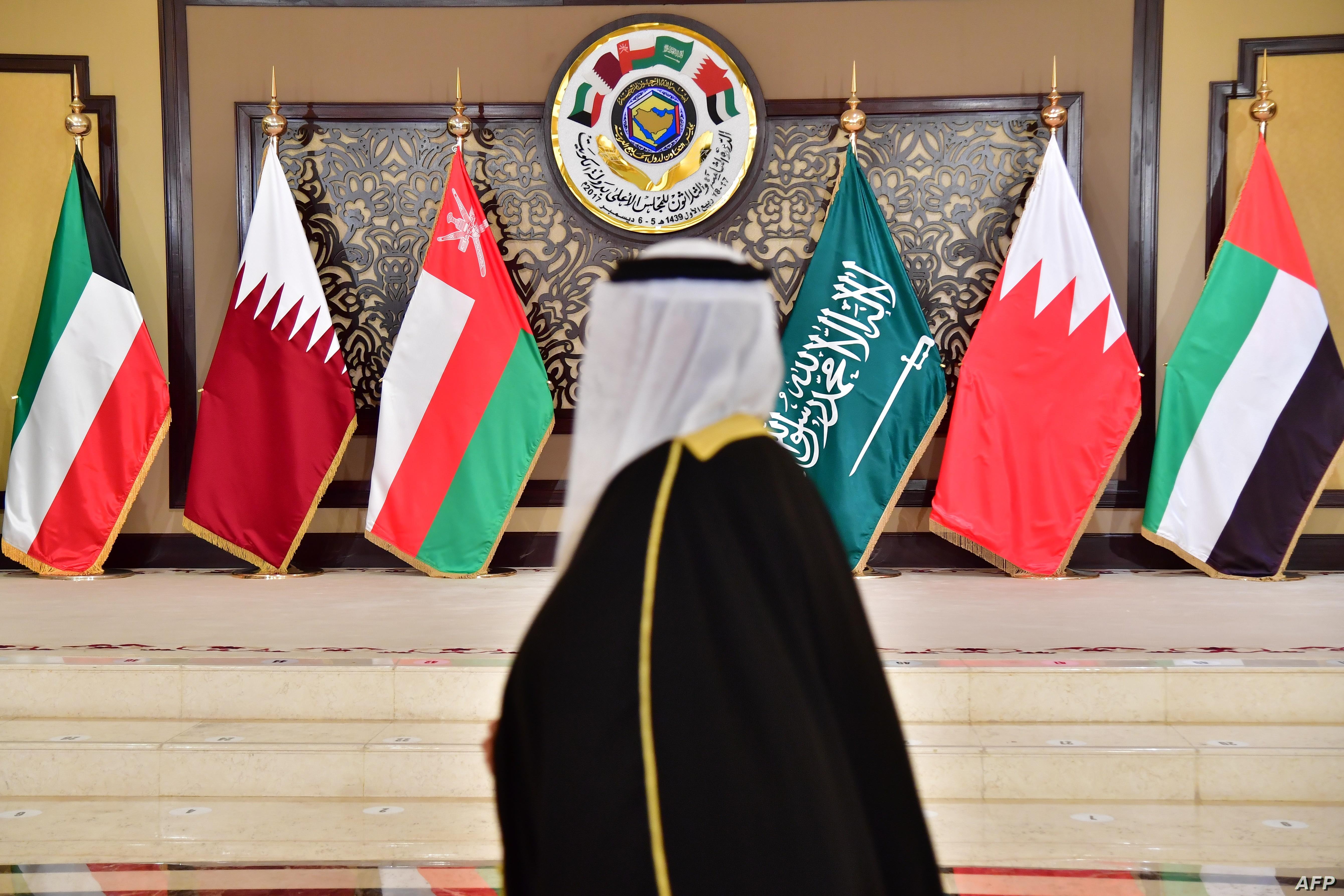 أعلام الدول الخليجية و أسمائها بالإنجليزية Arab Gulf Countries Flags Youtube