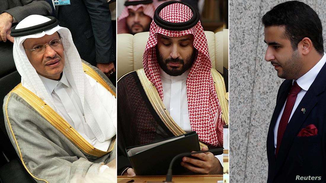 من النفط إلى الدفاع أبناء الملك يتولون مناصب رئيسية في السعودية الحرة