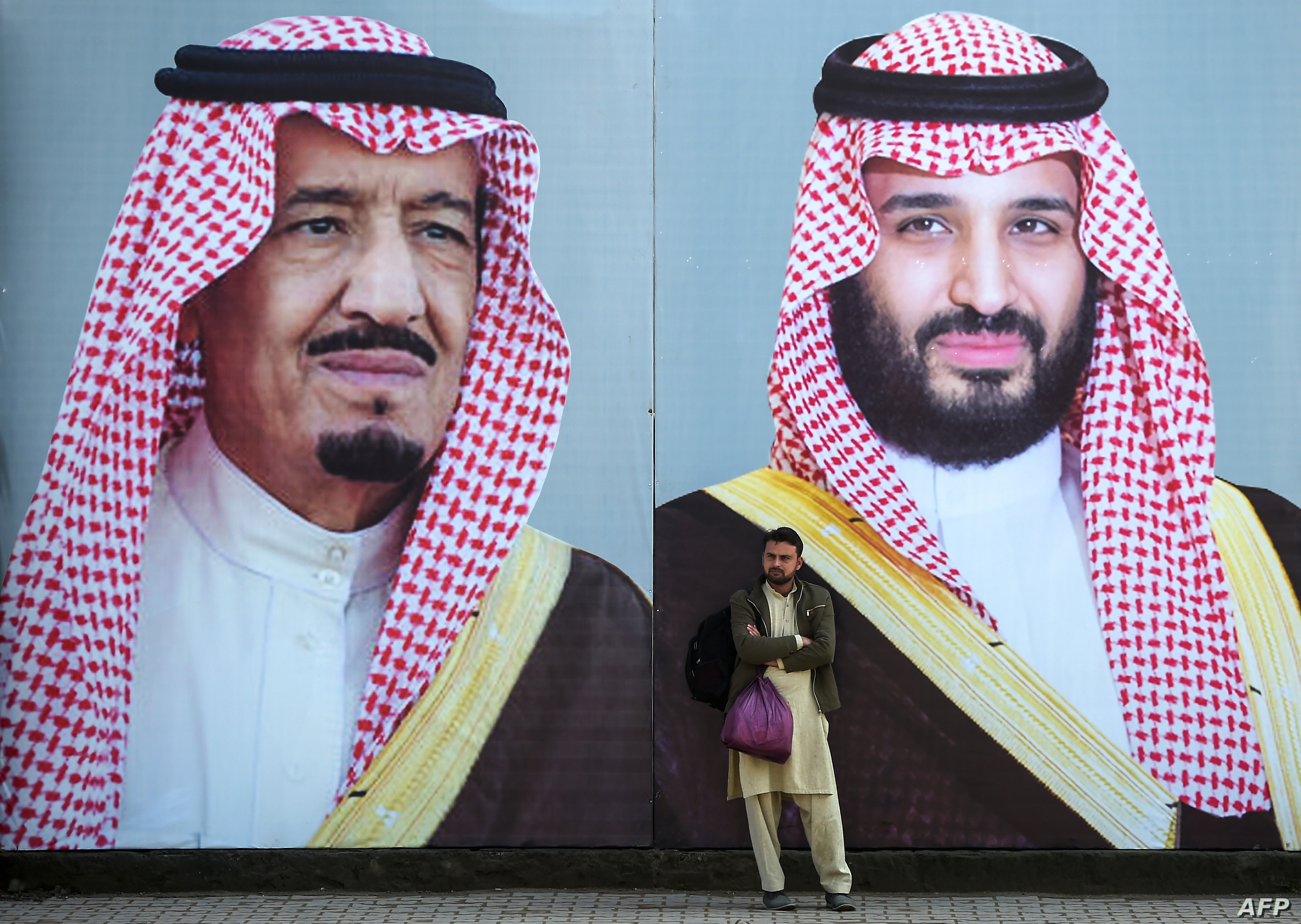 السعودية تقر نظام الإقامة المميزة الحرة