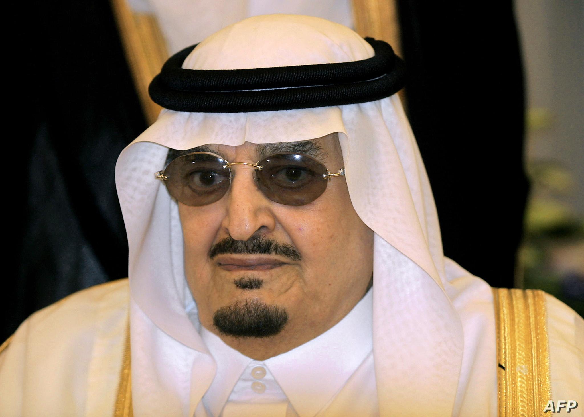 عبد العزيز بن فهد يخسر جولة في قضية زوجة والده الحرة