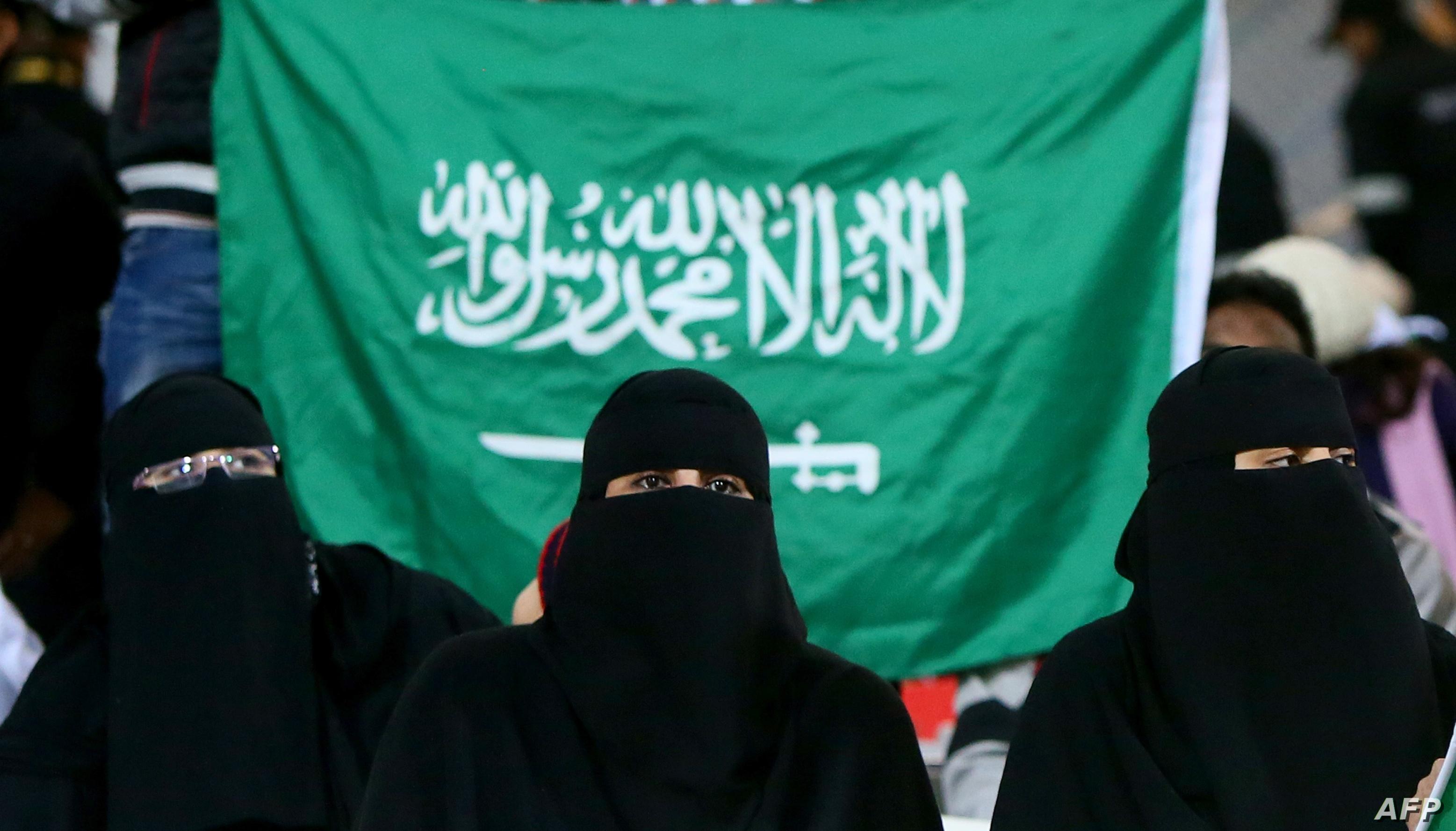 """وضع يرثى له"""".. سعوديات يواجهن """"النسويات خطر""""   الحرة"""