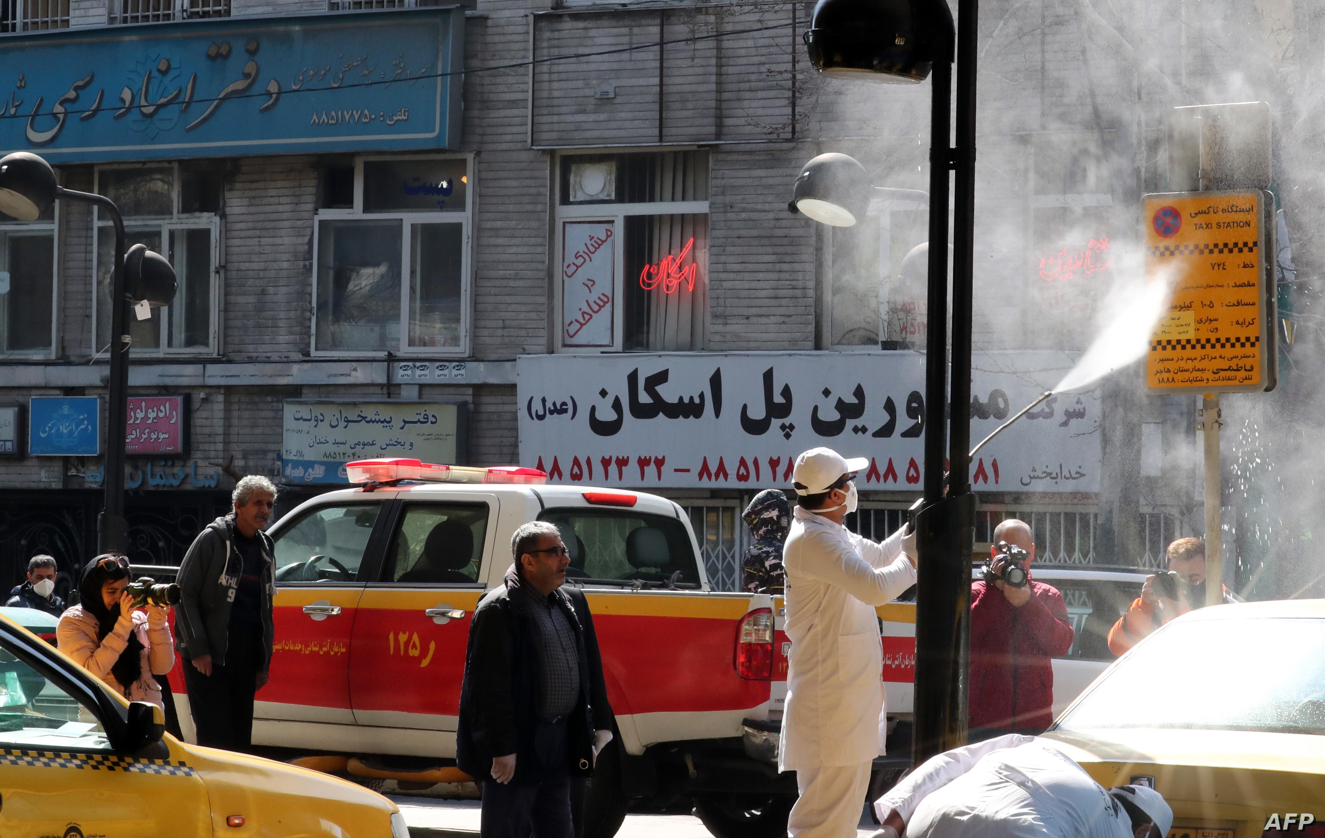 """إيران تعيد إجراءات كورونا.. و""""روحاني"""": 52A7AA8C-ADC6-4004-9DF7-9217B393F5D3.jpg?itok=S44fRB4R"""