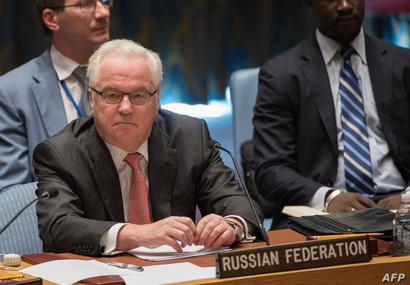 سفير روسيا في الأمم المتحدة فيتالي تشوريكين