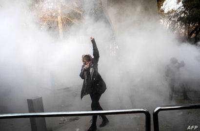 متظاهرة في طهران