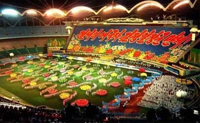 أكبر ملعب في كوريا الشمالية