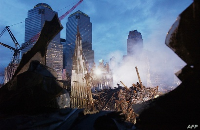 موقع الهجمات في نيويورك في 25 أيلول/سبتمبر 2001