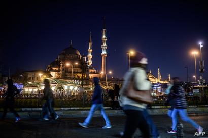 مدينة إسطنبول