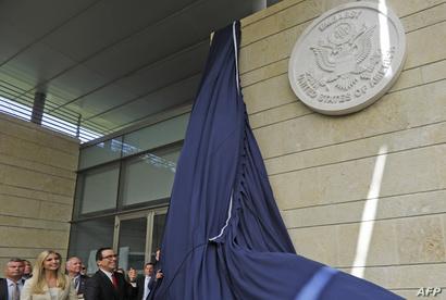 افتتاح مبنى السفارة الأميركية في القدس