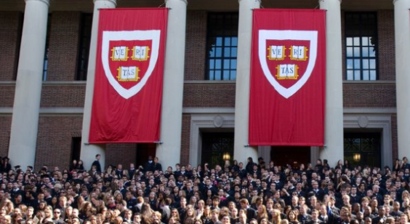 جامعة هارفرد في صورة مأخوذة من الحساب الرسمي على موقع فيسبوك