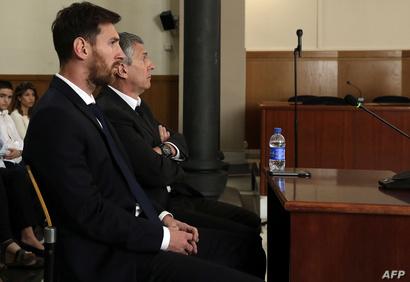 ميسي خلال المحاكمة
