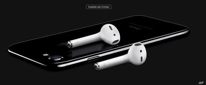 صورة لهاتف آيفون 7 الجديد من الموقع الرسمي لشركة آبل