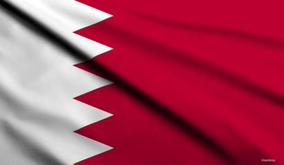 العلم البحريني