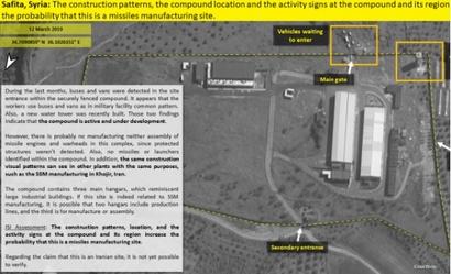 صورة بالاقمار الاصطناعية للموقع-ImageSat International