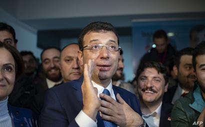 مرشح حزب الشعب الجمهوري في اسطنبول أكرم إمام أوغلو