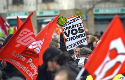 متظاهرون في نانت غرب فرنسا