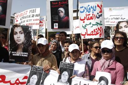 مظاهرة في المغرب تطالب بمحاكمة مجرمي الاغتصاب
