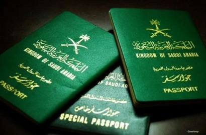 الجواز السعودي