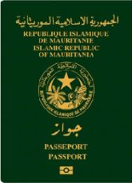 الجواز الموريتاني
