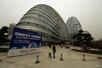 دار الأوبرا في الصين.