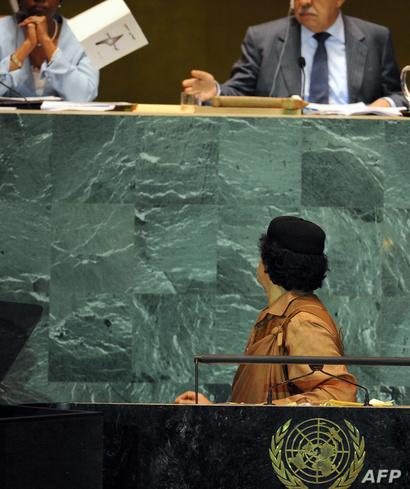 معمر القذافي في الأمم المتحدة