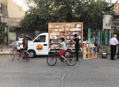 المكتبة الجوالة في بغداد