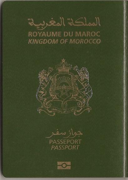 الجواز المغربي