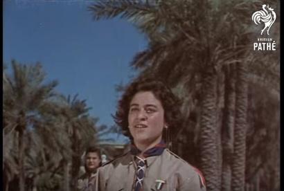 سيدة عراقية في خمسينات القرن الماضي