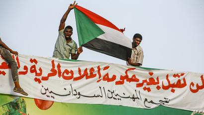 رفع السودانيون الجمعة لافتات تذكر بمطالبهم وتشكيل مجلس انتقالي مدني