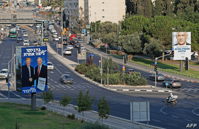 ملصق انتخابي يجمع بنيامين نتانياهو مع الرئيس الأميركي دونالد ترامب
